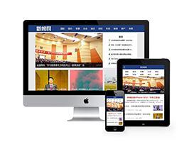 社会娱乐新闻网类网站MIP织梦模板