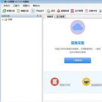 懒人采集器 v2.7.3 官方版免费下载