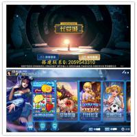 长安城电玩 银商模式 拉霸合集 自带PC版