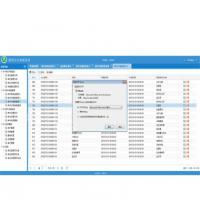 java通用后台管理系统源码