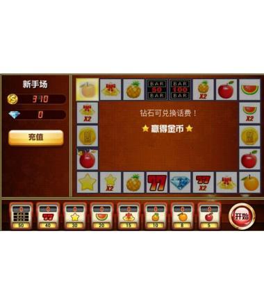 Android手机游戏老虎Ji源码