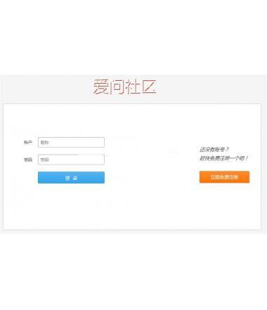 JAVA社区技术问答网站系统源码