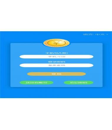 Vpay区块链交易所钱包商城系统源码