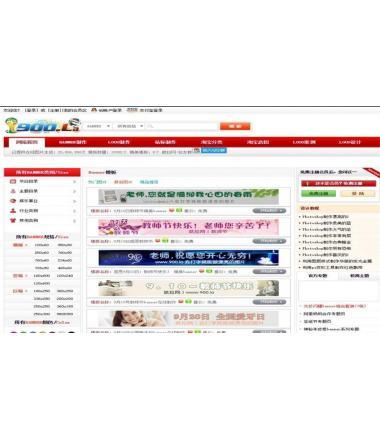 仿900.la就拉网LOGO图片在线制作网站源码 店标在线制作网站源码