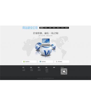 Thinkphp网站设计开发公司企业建站源码 大型网络公司整站源码