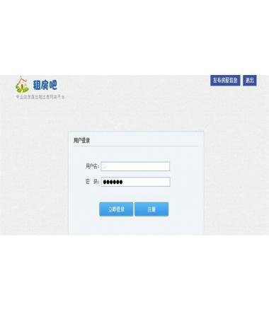 MVC4租房网管理系统源码