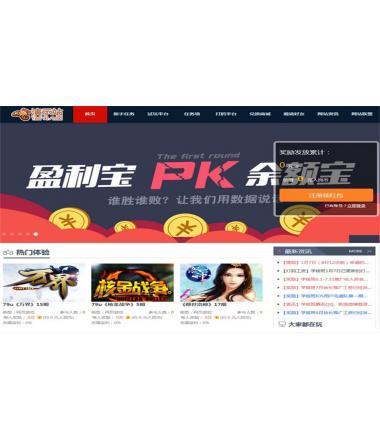 PHP任务网兼职游戏试玩网站源码 试玩平台 打码平台 聚享游网赚源码