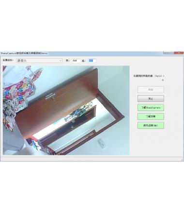 音视频采集屏幕录制和混音录制源码