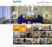 装修装饰设计公司网站源码模板