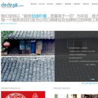 装饰装修设计工作室类企业网站