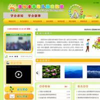 浅绿色幼儿园网站整站模板