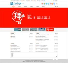 白色整洁设计类工作室网站模板