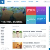 html5宽屏大气通用织梦博客模板