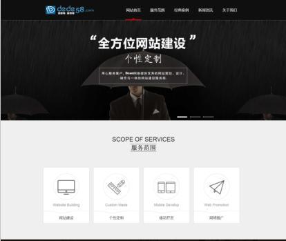 HTML5高端大气黑色网络工作室网络设计织梦模板