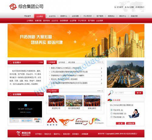 php实业集团网站建设源码 证券投资金融企业网站源码程序带视