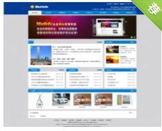 MetInfo5.0 企业网站管理系统v5.0 多风格蓝色、大气、五金
