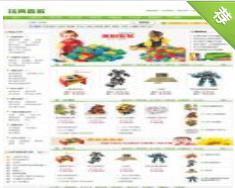 玩具礼品商城MALL程序 模板成品网站 PHP玩具商城源码