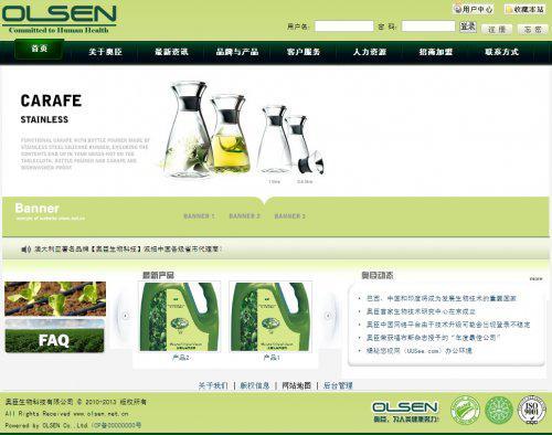 大气制药公司网站源码完整 企业网站源码中精品