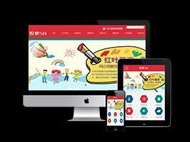 红色大气学校培训班教育学校类网站织梦模板(带手机端) 模板名称: