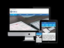 金融投资资产监管部门类网站织梦模板(dedecms带手机端)