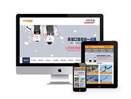 教育培训行业网站源码织梦模板(带手机端)