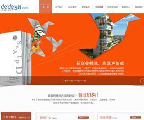 旅游规划设计研究院类网站织梦模板