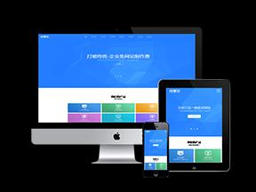 响应式网络建设设计公司网站织梦模板(自适应移动设备)