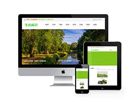 响应式生态蔬菜类企业织梦模板(自适应手机端)