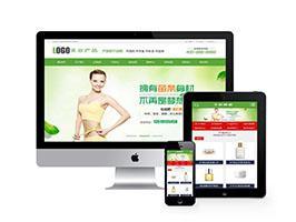 化妆美容美白产品类网站织梦模板(带手机端)
