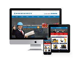 橡胶型工业设备类网站织梦模板(带手机端)