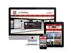 营销型装饰装修展柜制作类网站织梦模板(带手机端)