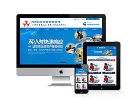 营销型机械锅炉设备类网站织梦模板(带手机端)