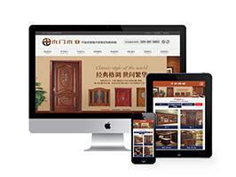 古典复古木材木门木业类网站织梦模板(带手机端)