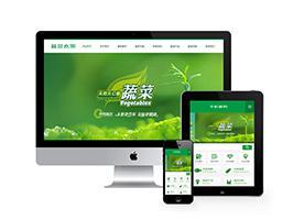 绿色蔬菜水果产品类网站织梦模板(带手机端)