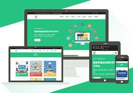 响应式高端绿色网站建设织梦企业模板(自适应手机端)