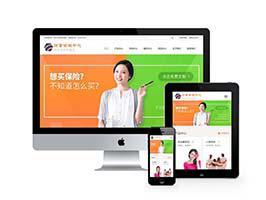 响应式财富管理保险类网站织梦模板(自适应手机端)