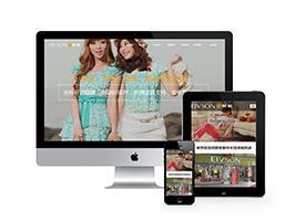 响应式时尚服装展示企业网站织梦模板(自适应手机端)
