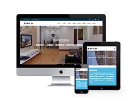 响应式室内设计工程施工类网站织梦模板(自适应手机端)