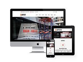 响应式超市货架精品展架类网站织梦模板(自适应手机端)